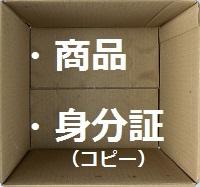 f:id:kurashi-map:20161228082511j:plain