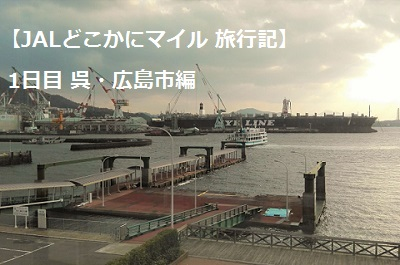 f:id:kurashi-map:20170213134543j:plain