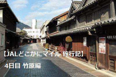 f:id:kurashi-map:20170213153850j:plain