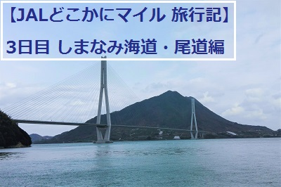 f:id:kurashi-map:20170214120239j:plain