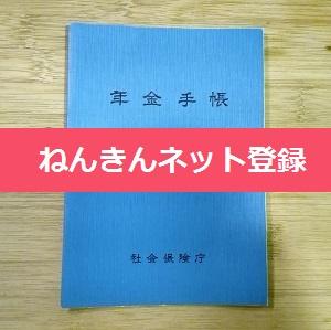 f:id:kurashi-map:20170316214950j:plain