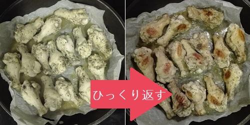 f:id:kurashi-map:20170513231622j:plain
