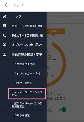 f:id:kurashi-map:20171029102037p:plain