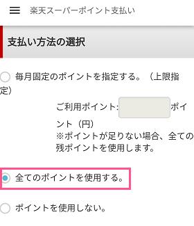 f:id:kurashi-map:20171029102656p:plain