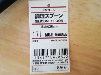 f:id:kurashi-map:20171127093723j:plain