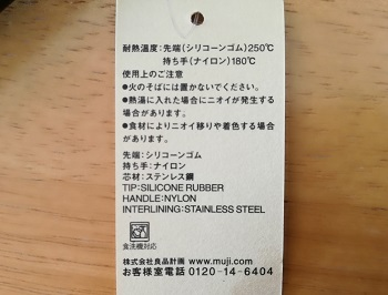 f:id:kurashi-map:20171127093806j:plain