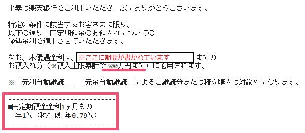 f:id:kurashi-map:20171230084751p:plain