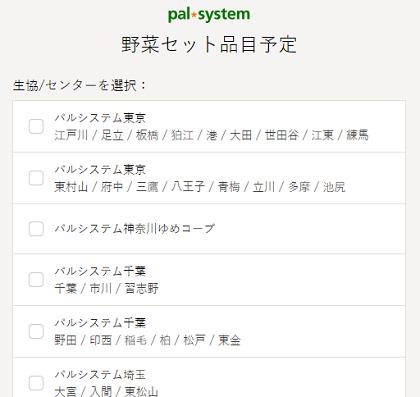 f:id:kurashi-map:20180305110641p:plain